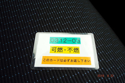 resize11182.jpg